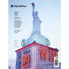 Ojo de Pez #28 Surplus City Corea